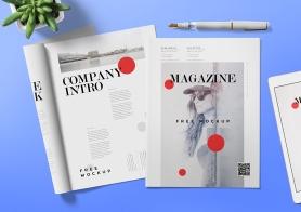Free Magazine Ad Mock Up